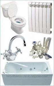 Выбор ванной (часть 1).