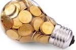 снижения расходов на электроэнергию
