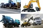 Аренда оборудования и спецтехники