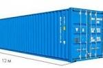 контейнерный блок