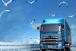 Автотранспортная перевозка груза