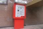 Парковка ЭкоПарк