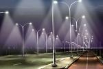 Фонарные столбы освещения