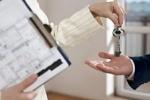 Форма договора аренды жилого имущества