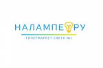 Гипермаркет света Налампе.ру