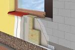 материал для утепления фасадов