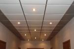 подвесной потолок Armstrong