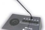 приборы громкой связи ПГС-3