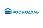 компания РосМодуль