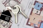 Рынок недвижимости в России