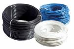 Силовые кабели, ВПП провод
