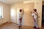 Стеновые кухонные панели