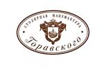 изделия из дерева от столярной мануфактуры Горавского