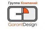Студия Гарант Дизайн