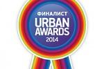 Urban Awards-2014