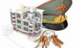 Закон об обеспечении жильем бывших военнослужащих и сотрудников силовых органов