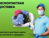 Быстрая доставка цветов в Хабаровске