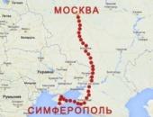 ГРУЗОПЕРЕВОЗКИ ИЗ СИМФЕРОПОЛЯ В МОСКВУ