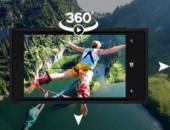 Виртуальное видео на 360 градусов