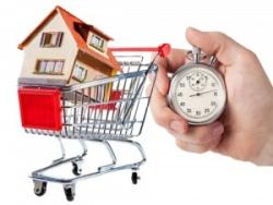 деньги до продажи квартиры срочно