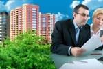 Апартаменты как инвестиция