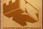 бумажная продукция от «Шаховской кирпичной компании»