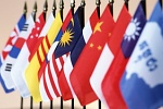 Флаги, транспаранты или вымпелы для наружной рекламы