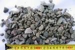 granit-sheben