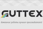Guttex