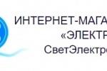 интернет-магазин ЭЛЕКТРИК