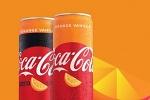 Кока Кола Ванила