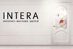 Интернет-магазин межкомнатных дверей «Интера»