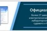 МансарПром - поставки контрольно-измерительного, электроизмерительного, промышле