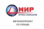 Компания МИР-ИНВЕСТ