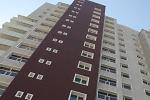 Модернизация жилищного фонда