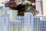 новые правила оценки имущества