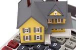 Новый налог на недвижимое имущество