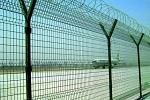 Ограждения для аэропортов