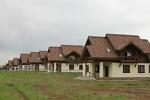 Особенности выбора недвижимости в Черкасской области