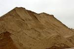 Купить любой песок