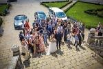 поездка на свадьбу