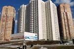 Покупка квартиры в Москве и Подмосковье