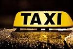 Такси Казахстана